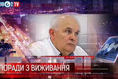 Трагедия с детьми АТОшников: украинцам дали совет по выживанию