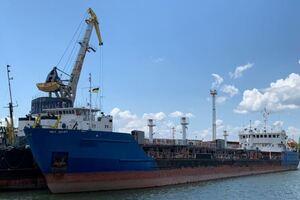Російський танкер NEYMA