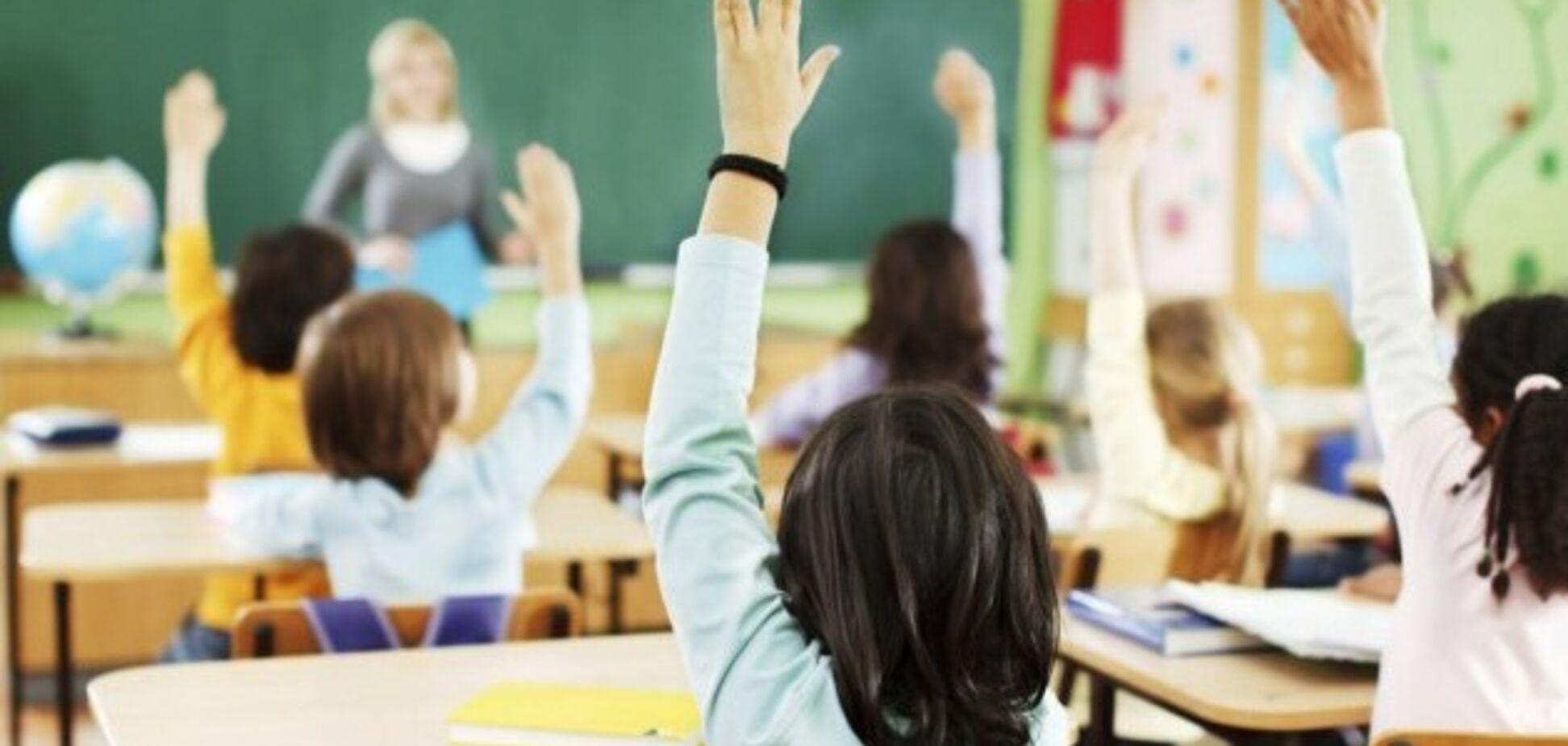 Что ждет украинскую школу с 1 сентября: топ-10 новинок