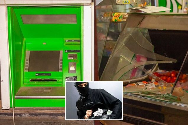 У Дніпрі підірвали банкомат