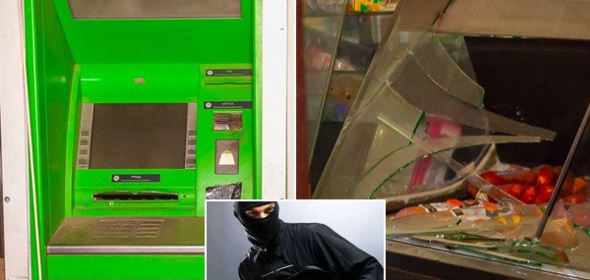 Зламали двері і накачали газом: в Дніпрі підірвали банкомат 'Приватбанку'