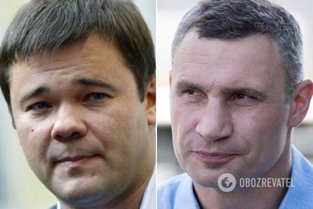 Богдан і Кличко