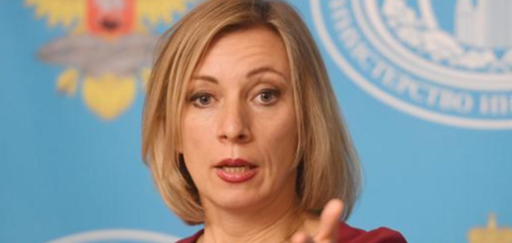 'Це ж треба додуматися!' Захарова скипіла через Україну