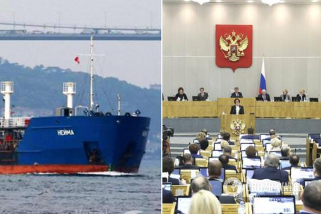 В России внезапно отказались от арестованного танкера