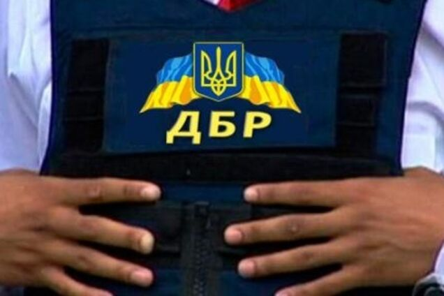 ГБР и СБУ устроили массовые обыски на Днепропетровщине