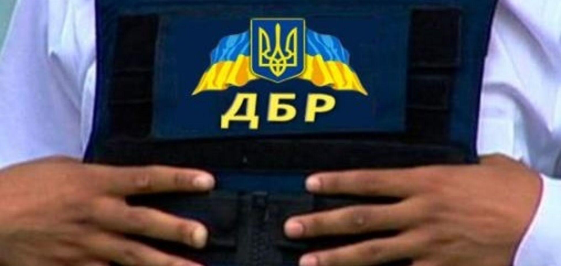 ДБР і СБУ влаштували масові обшуки на Дніпропетровщині