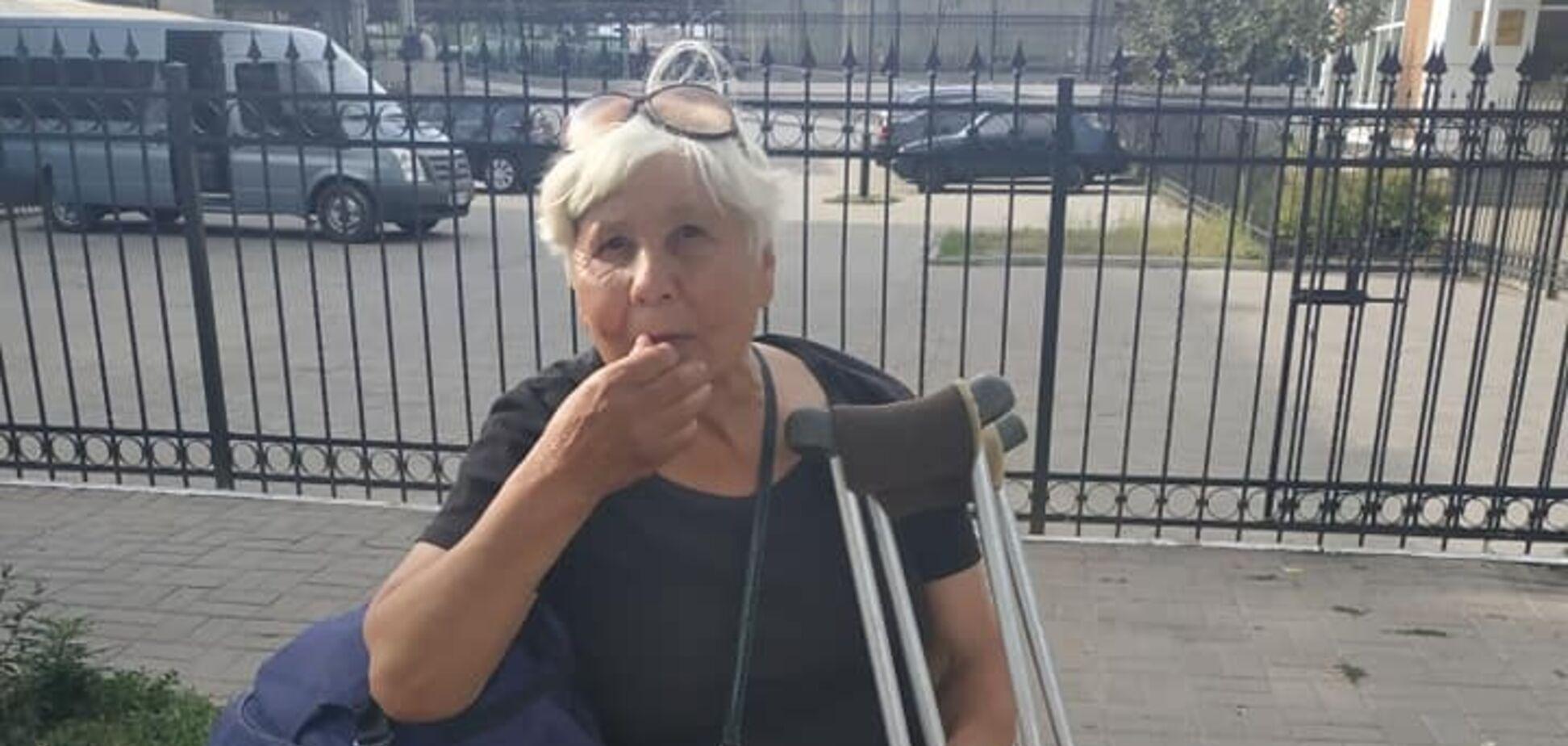 'Допоможіть на квиток!' У Києві розсекретили шахрайку