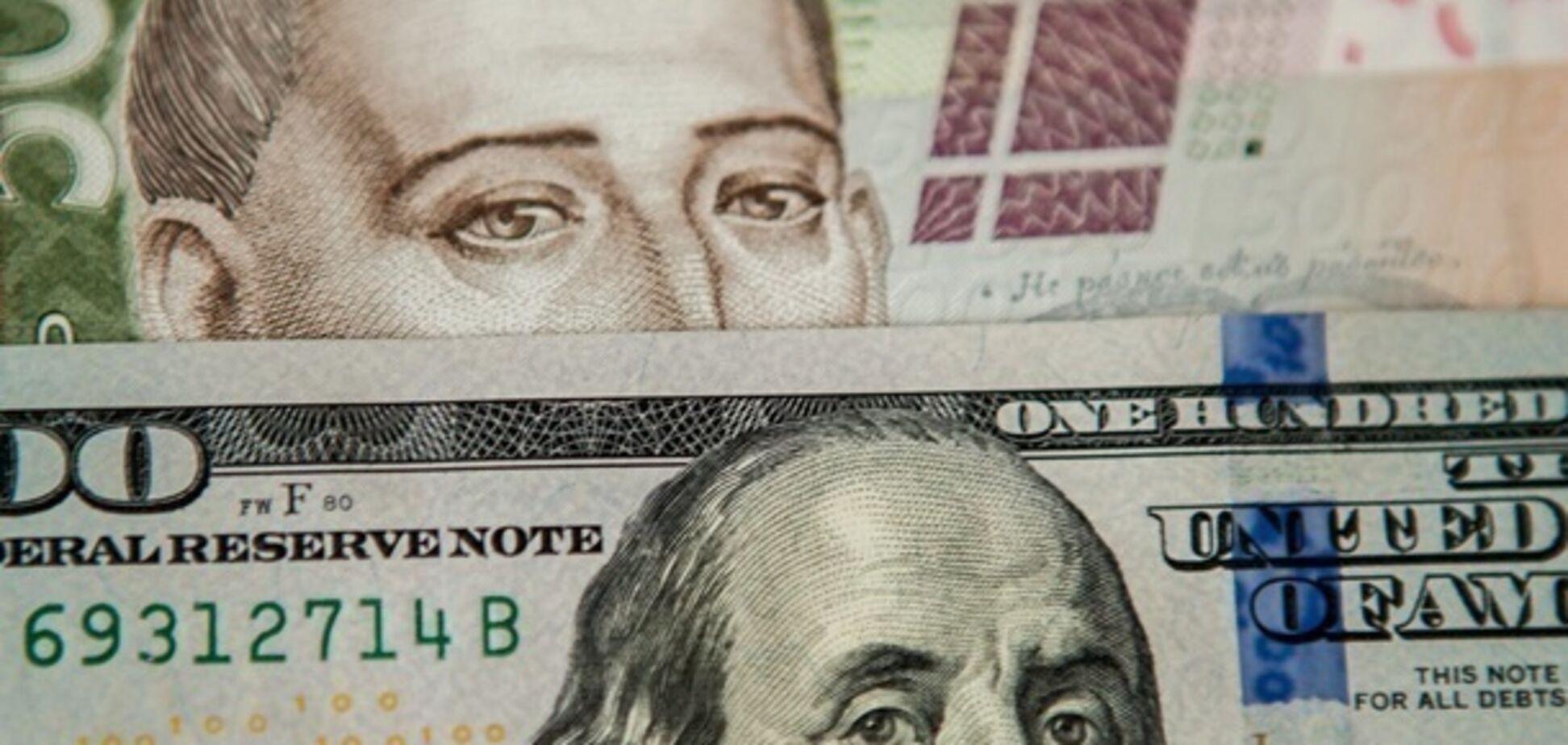 Курс долара впав: що буде далі з гривнею