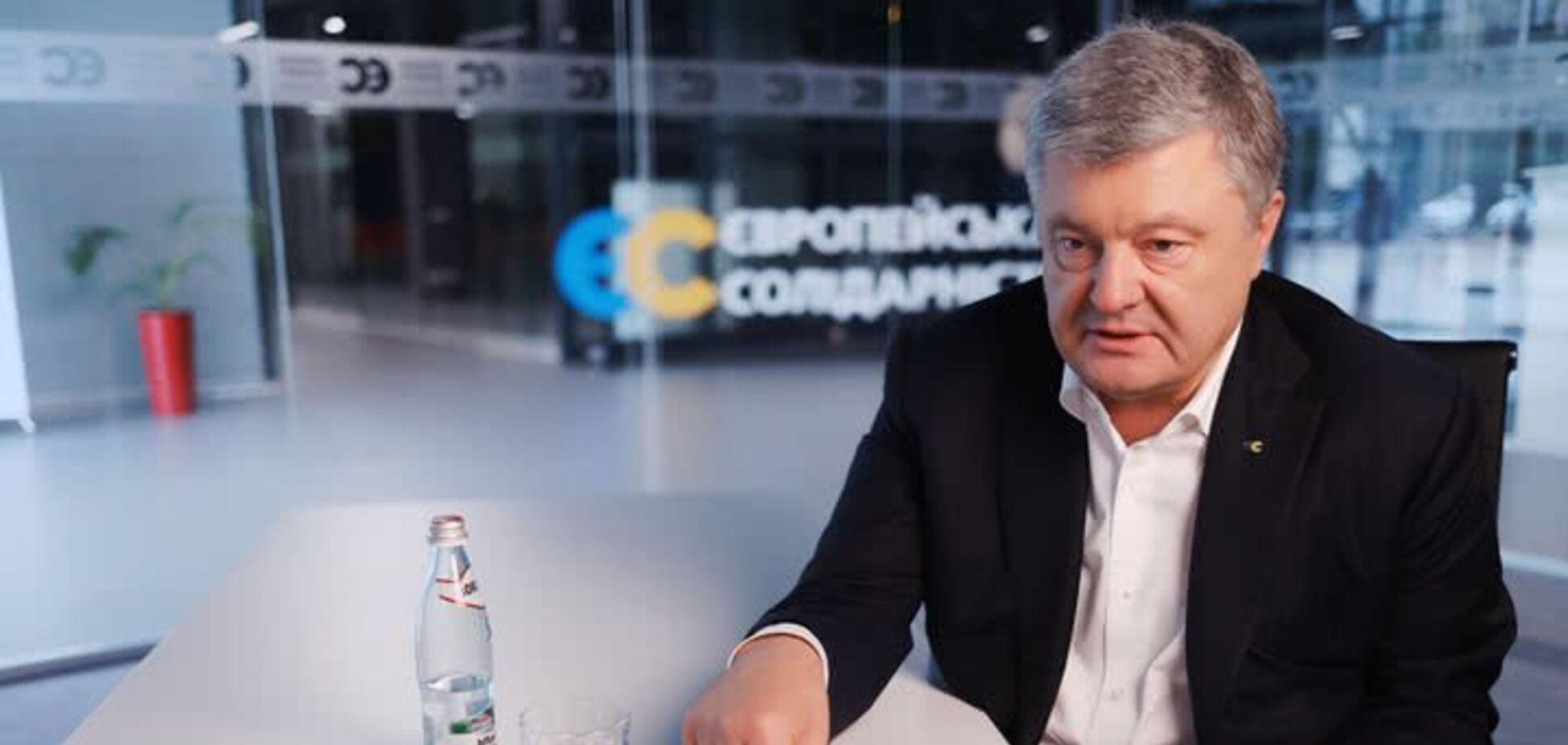 Против Порошенко не открывали уголовных дел: адвокат обнародовал разоблачение