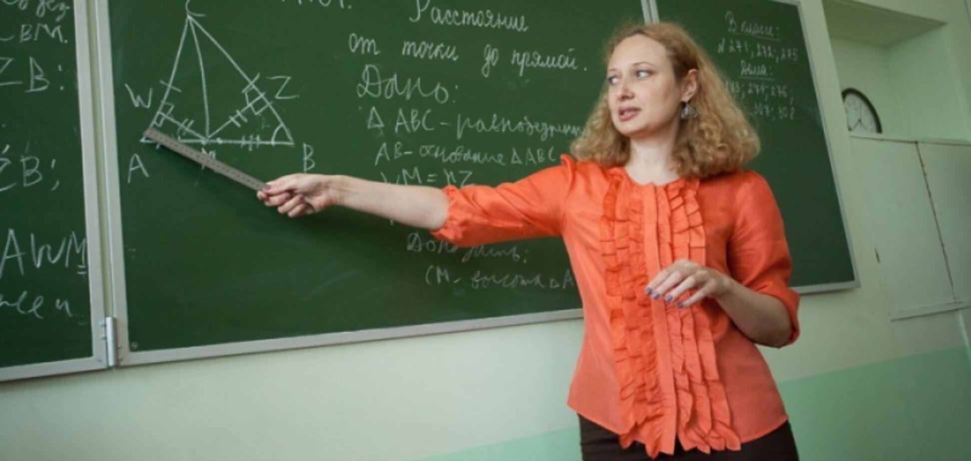 Профессия для 'неудачников': почему падает престиж учителей