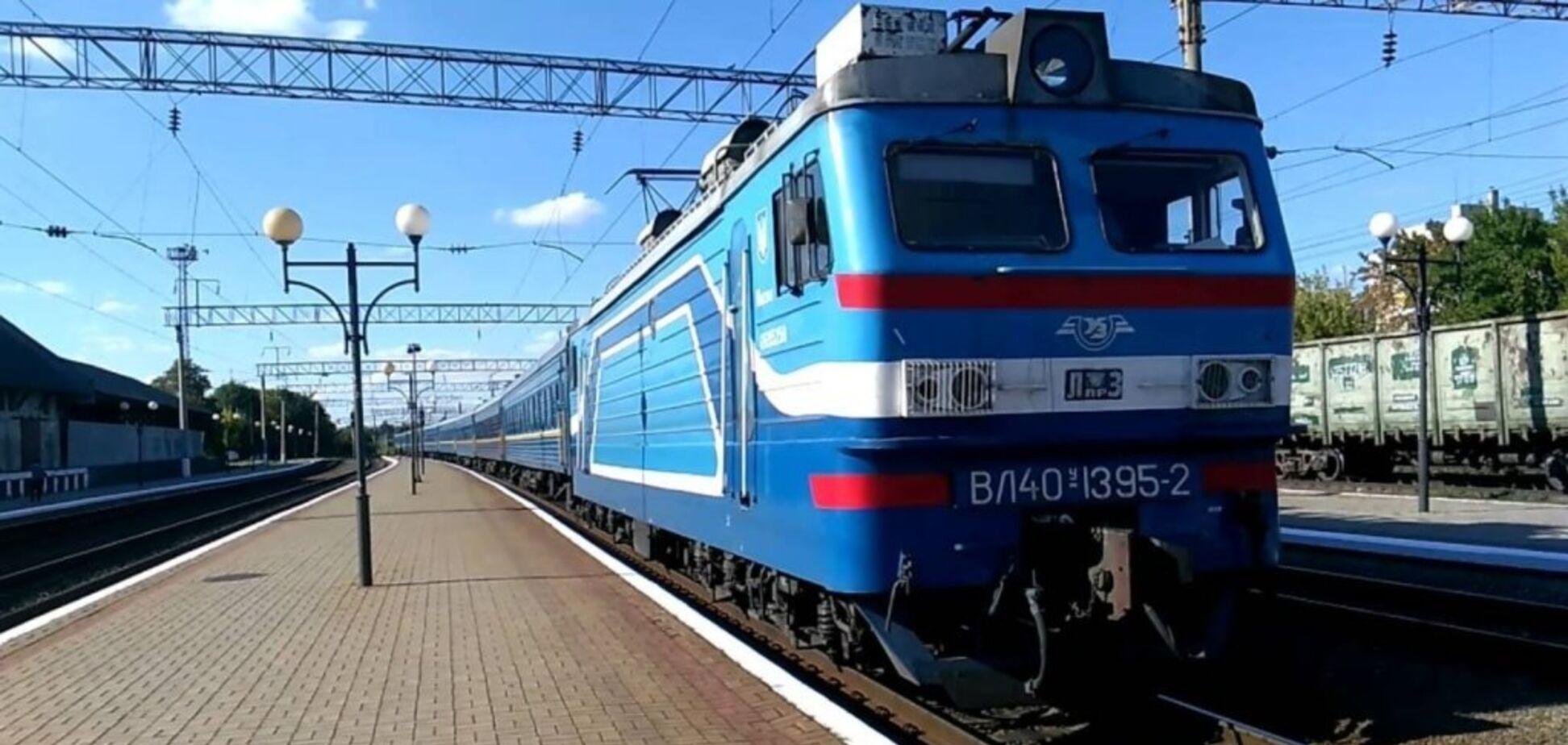 Поезд 'Укрзалізниці'