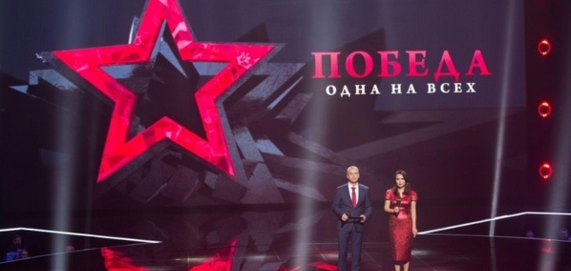 'Побєдобісся' на 'Інтері': суд скасував 4 млн штрафу за скандальний концерт 9 травня