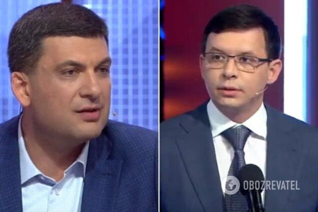 Гройсман и Мураев