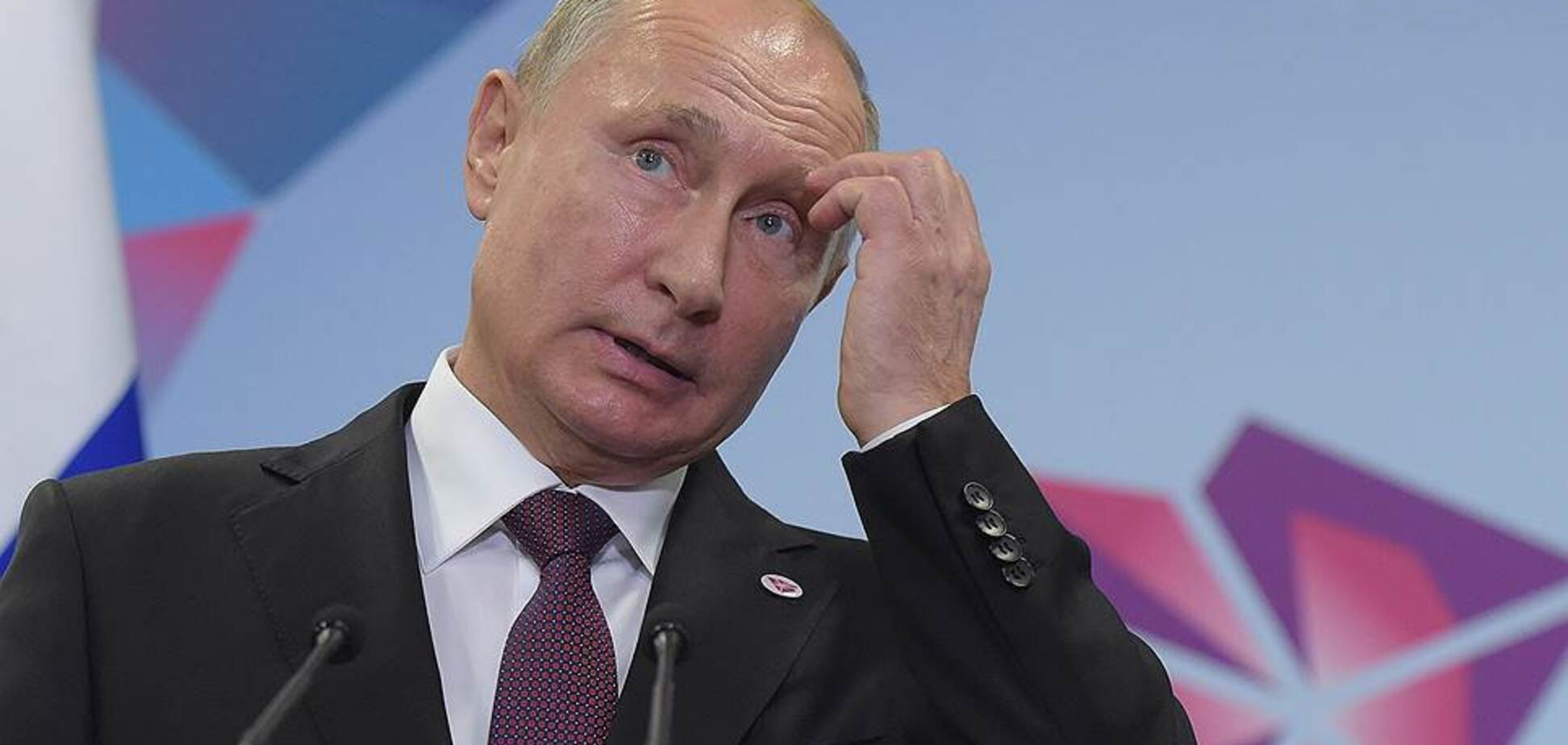 Пішли проти Путіна? У Росії визнали, що економіка сягнула 'стелі'