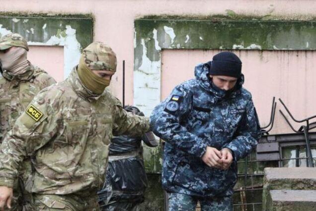 В РФ судят украинских пленных