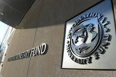 'Уже в цьому році!' НБУ обнадіяв прогнозом про новий транш МВФ