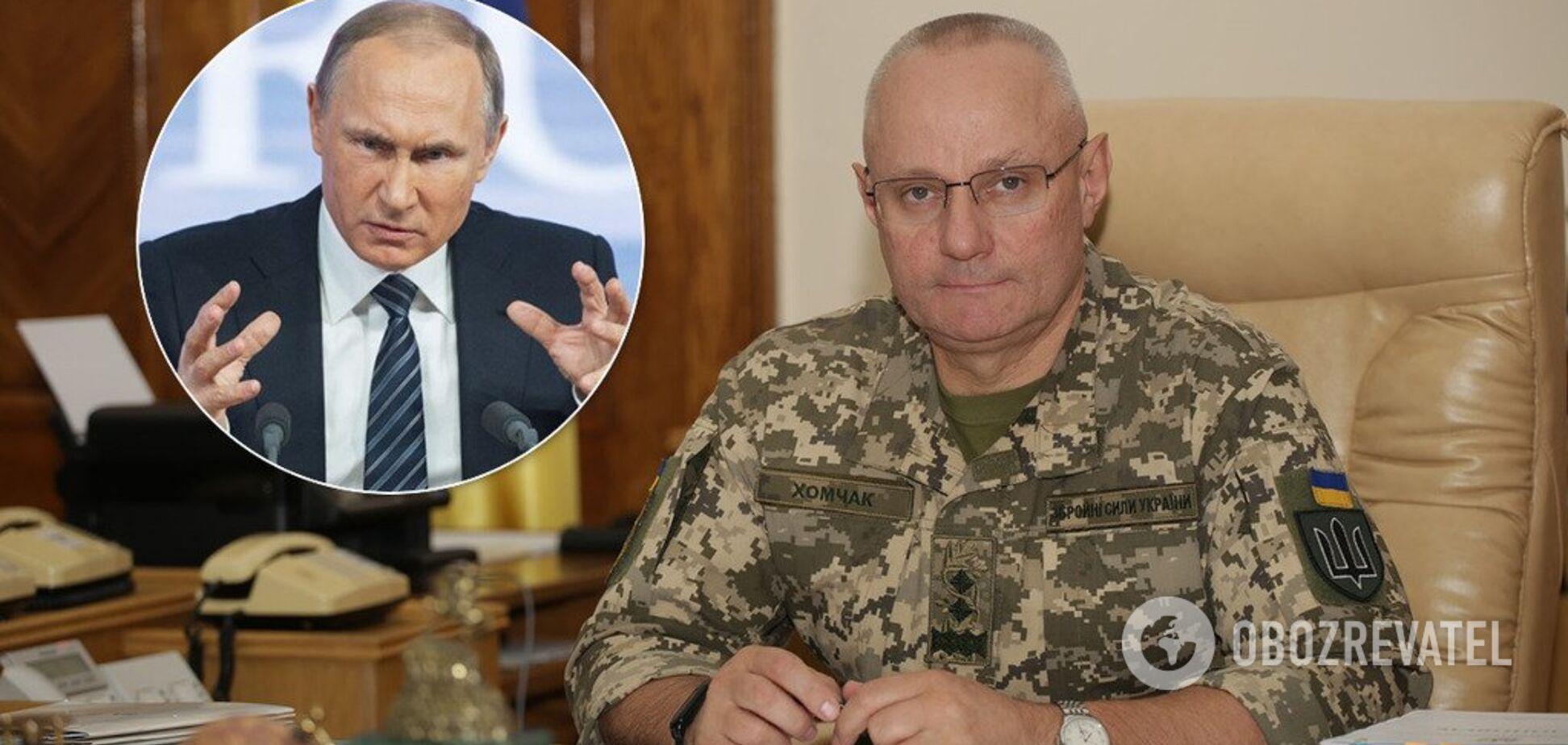 'Война на всех фронтах': в Генштабе оценили наглое заявление Путина об Украине