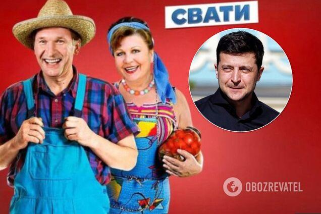"""""""Свати"""" в Україні"""