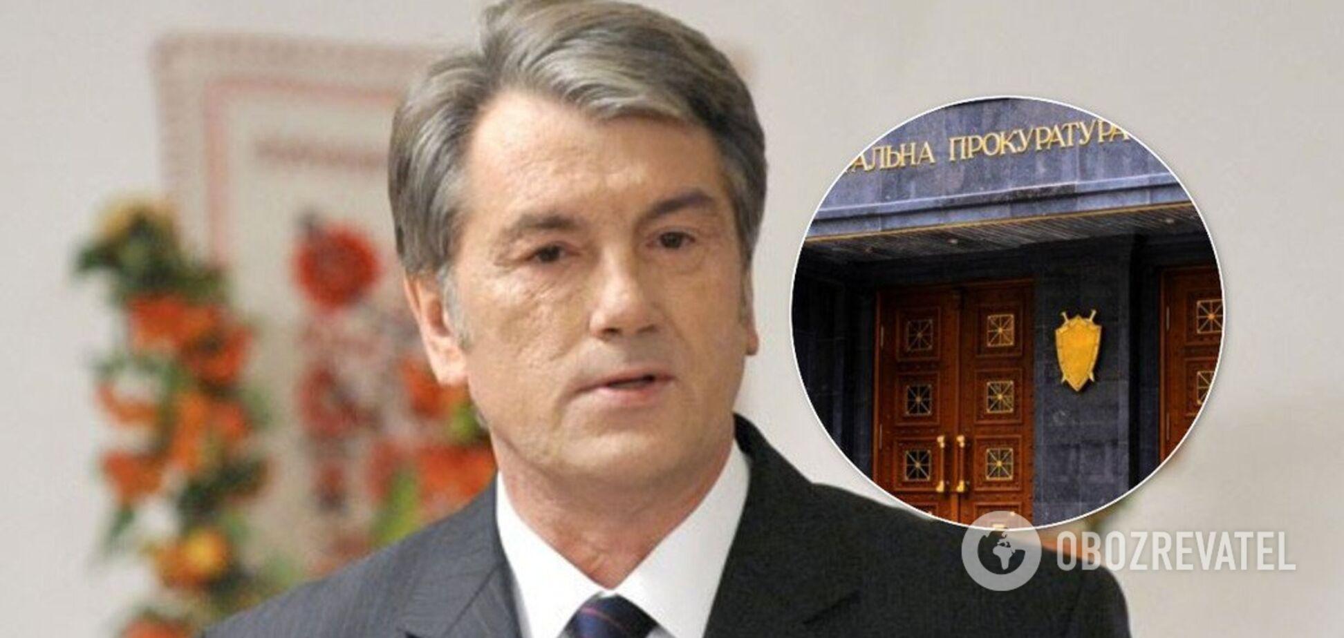 ГПУ попросила суд арестовать имущество третьего президента Украины