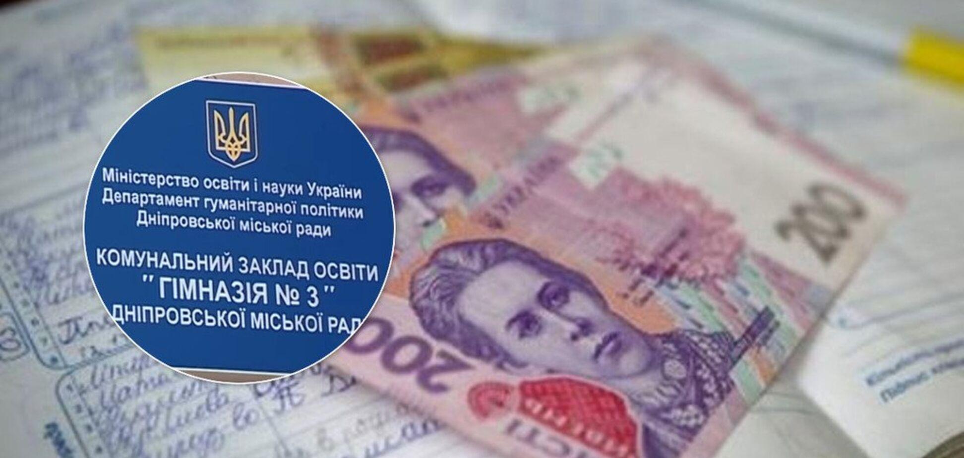 Примусова благодійність: в Дніпровській гімназії школярів відрахували через несплату фонду