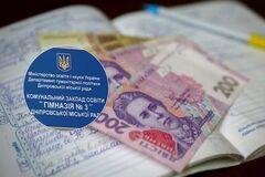 Принудительная благотворительность: в Днепровской гимназии школьников отчислили из-за неуплаты фонда