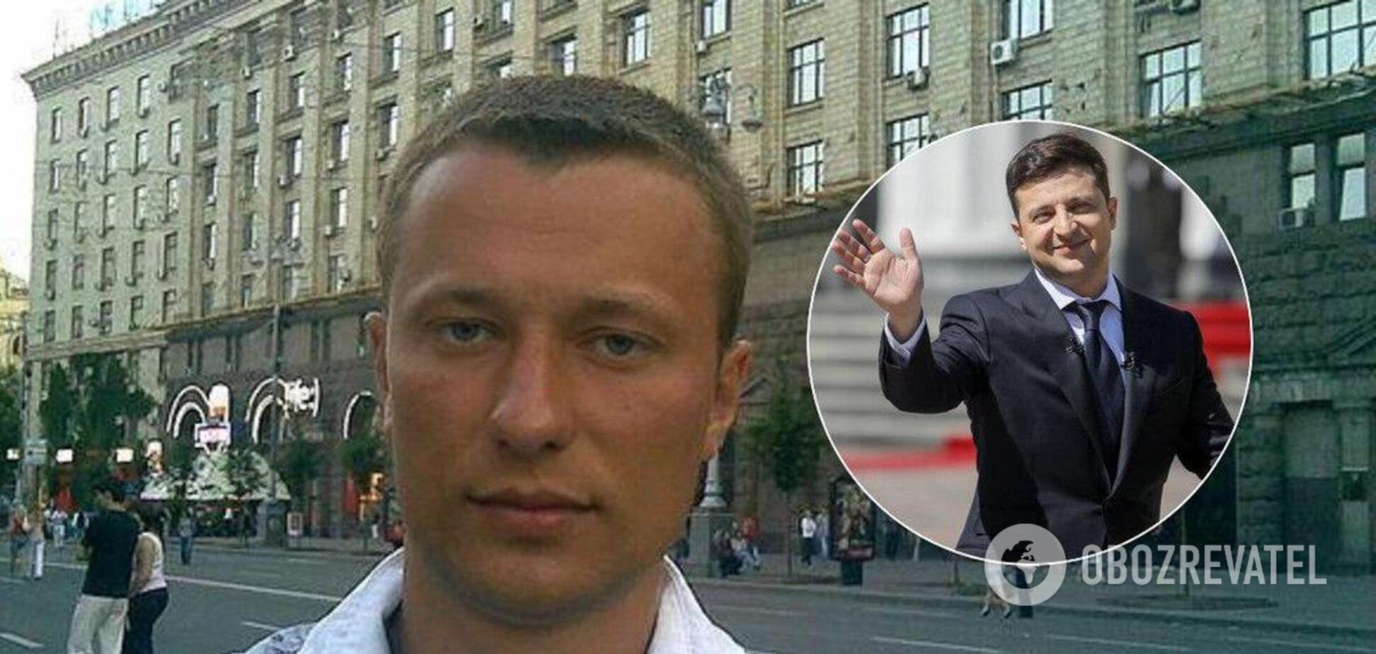 Євген Кириленко