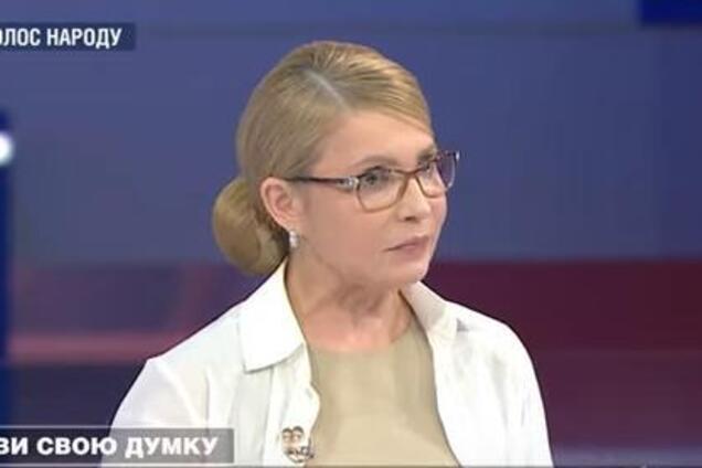 Юлия Тимошенко в эфире
