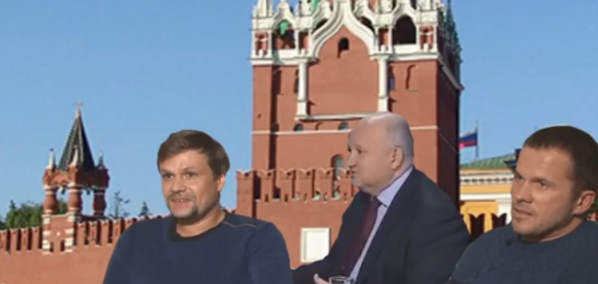 Смешко, Петров и Боширов