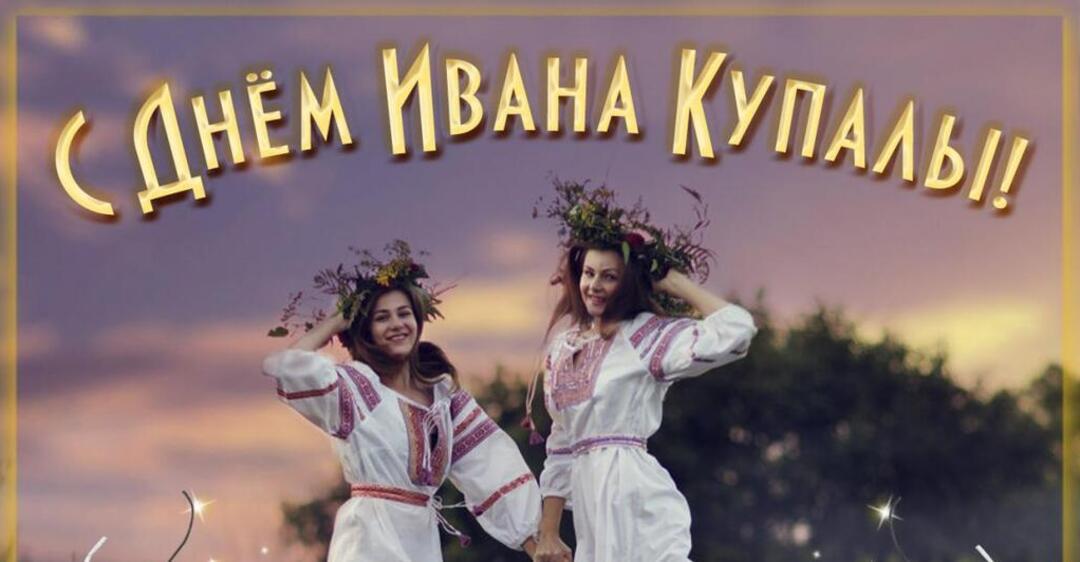 Ивана Купала 2019: <b>поздравления</b> и <b>открытки</b> - <b>праздник</b> Украина
