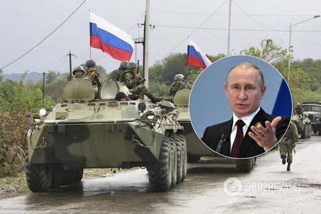Иллюстрация. Военная угроза России