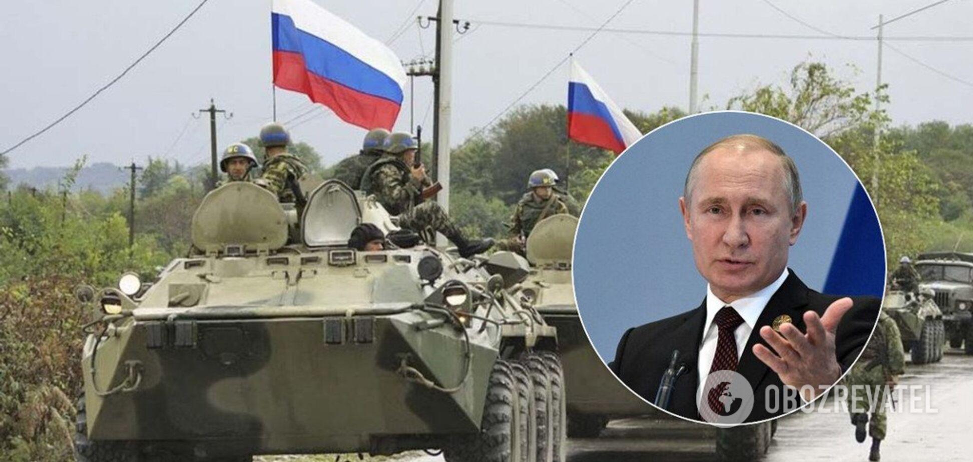 Военная угроза России