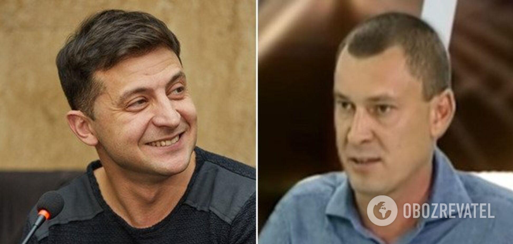Зеленський і Андрейчиков