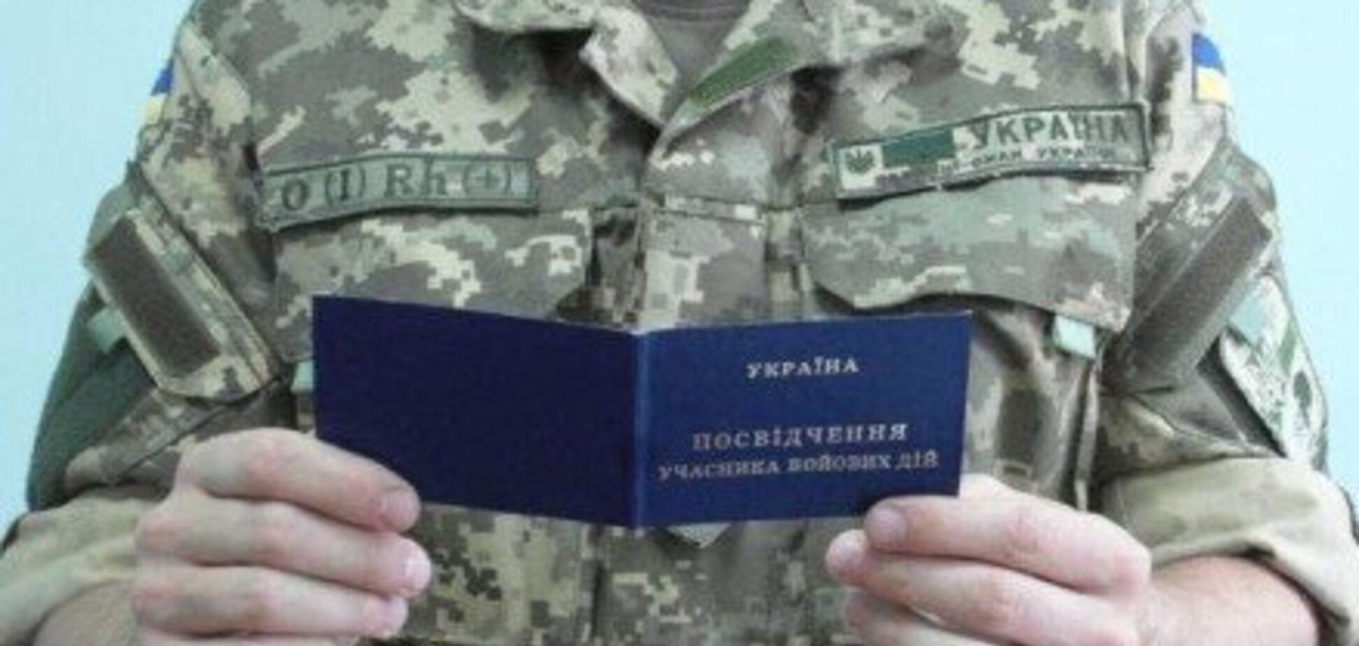 'Цинизм за гранью добра и зла!' В Украине разгорелся скандал из-за удостоверений УБД