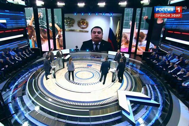 """Эфир телеканала """"Россия 1"""", иллюстрация"""