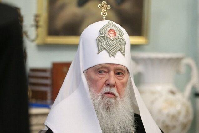 Почетный патриарх Филарет