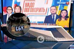 NewsOne и 112 жестко накажут за телемост: СБУ призвала срочно созвать СНБО