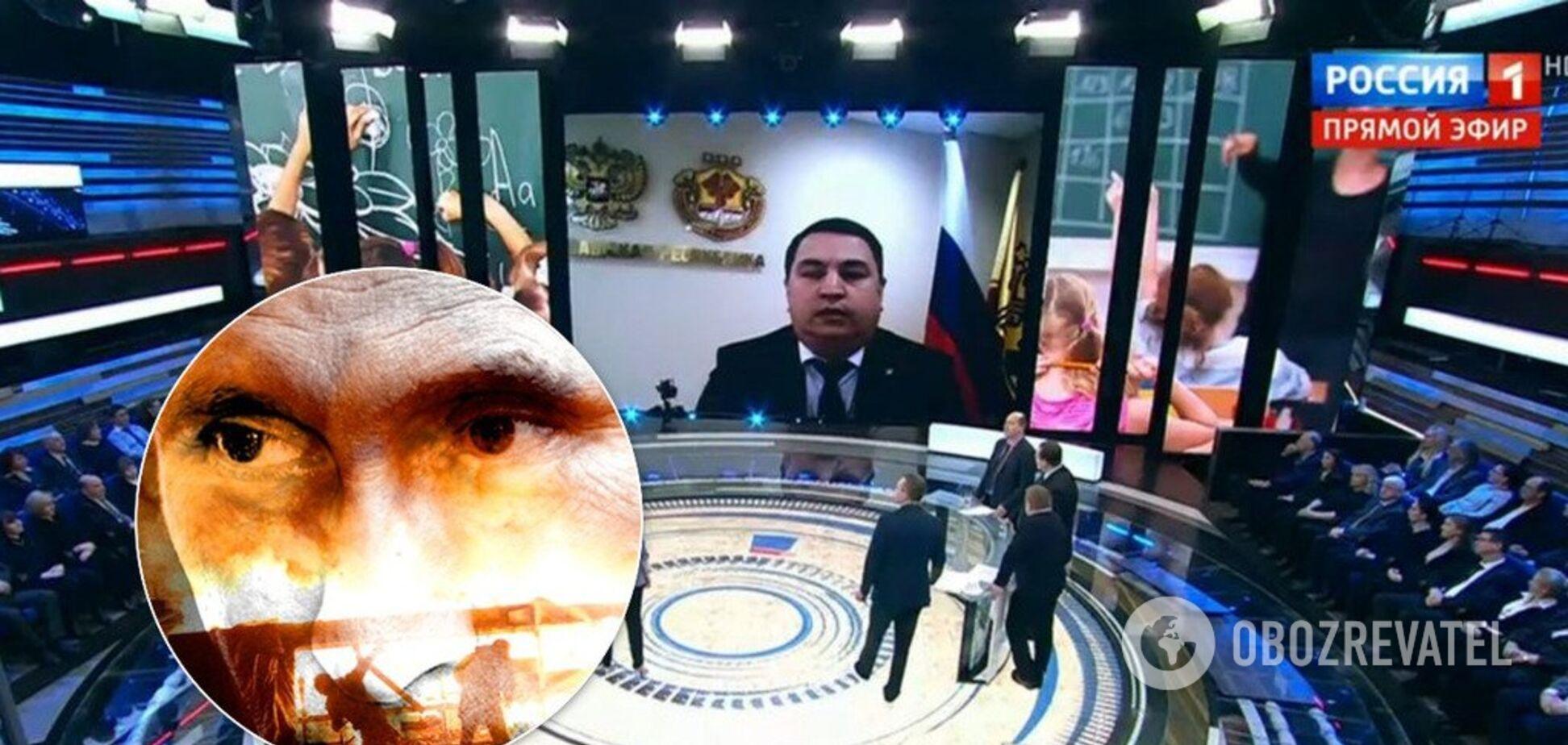 Тука: телемост NewsOne с Россией – только начало