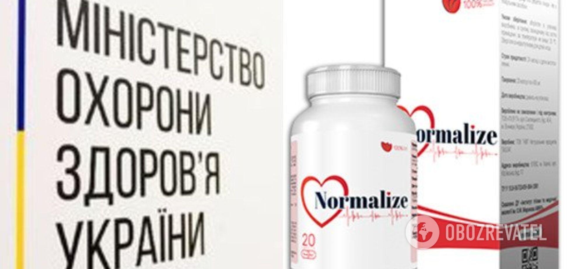 Будьте обережні! Шахраї продавали незареєстровані ліки від гіпертонії