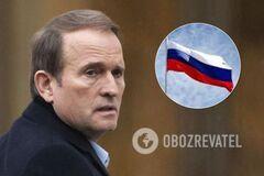 Телемост канала Медведчука с Россией: появилась первая реакция Нацсовета