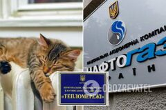 У 'Нафтогазі' попередили про загрозу зриву опалювального сезону на Дніпропетровщині