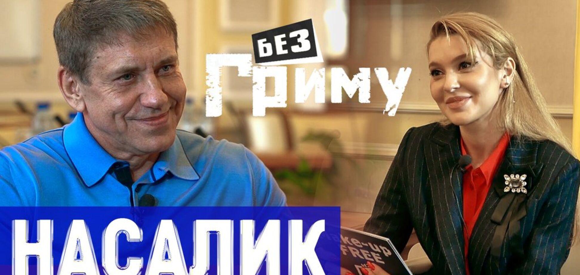 'Реальна любая цена на газ, - важно, какие будут последствия этого', - Игорь Насалик в блиц-шоу 'БЕЗ ГРИМА'