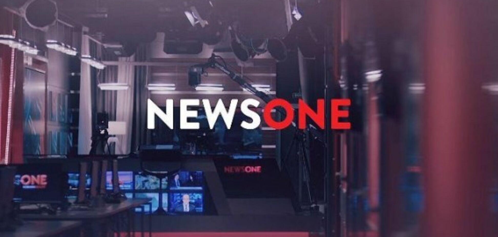 NewsOne і 'Россия 1' проведуть телеміст: канал зробив заяву