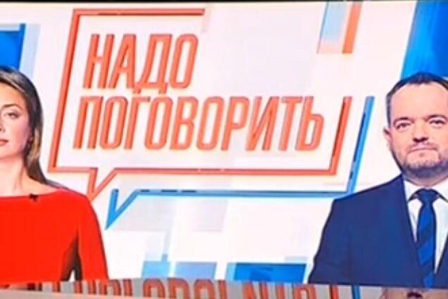 Пропагандисти запланували телеміст із NewsOne
