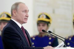 Путин обозвал жен моряков: чего же вы не возмущались?