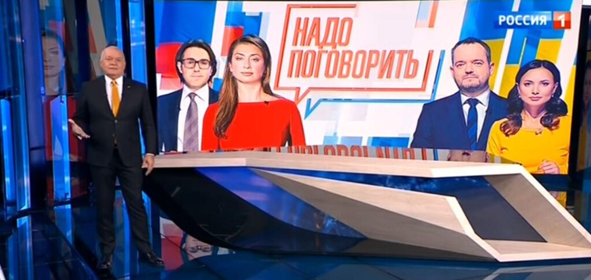 'От владельца до ведущего!' ГПУ взялась за расследование телемоста между каналами России и Украины