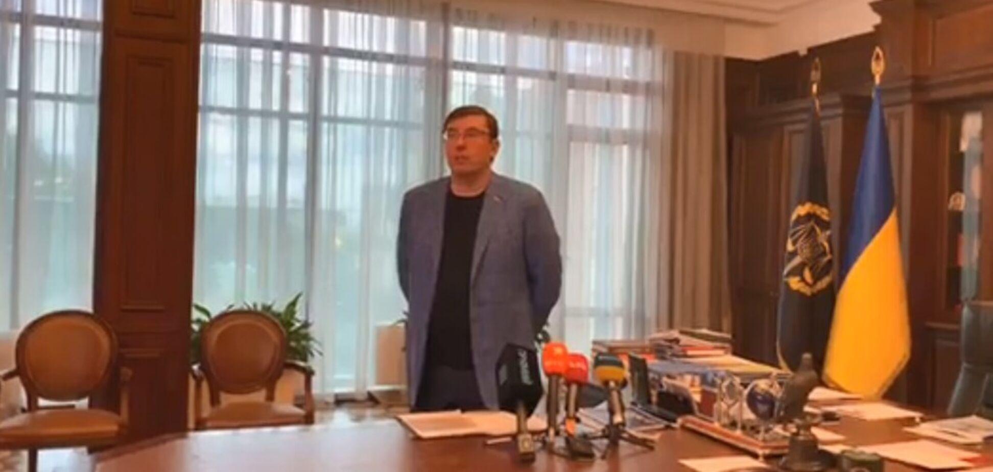 NewsOne связан с российским банком: появились подробности расследования ГПУ