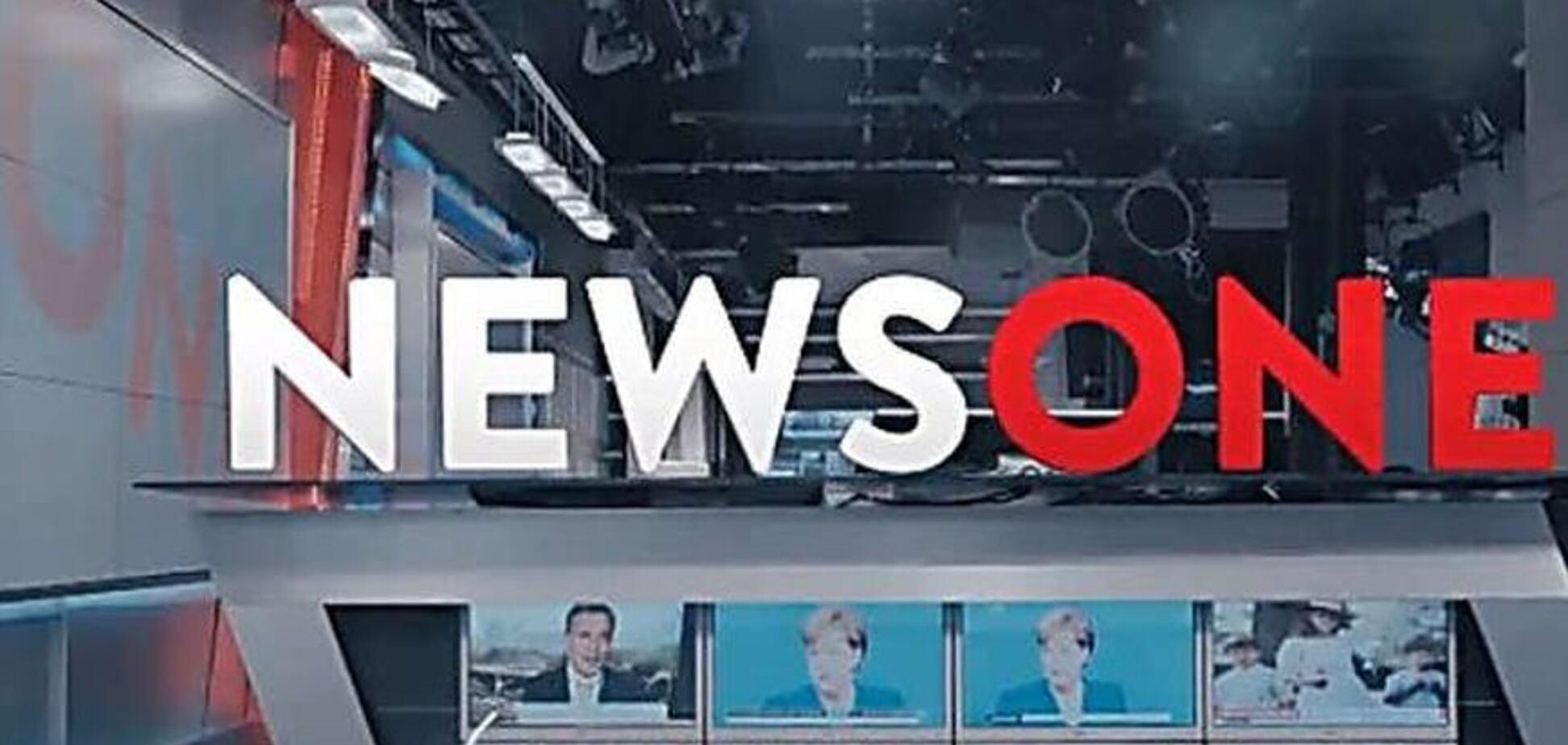'Державна зрада!' Нацрада ухвалила рішення щодо NewsOne