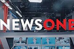 'Государственная измена!' Нацсовет принял решение по NewsOne