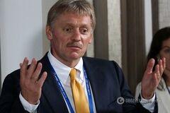 У Путина сделали циничное заявление об отмене телемоста с Украиной