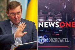 Юрий Луценко и NewsOne